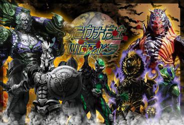 Sentaiworld Helloween Portal   www.sentaiworld.de by ShoguN86