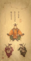 Okina Matara and two child by smen1884