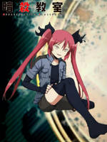 Miyuki Akabane [Assassination Classroom oc] by o-Akuma-o