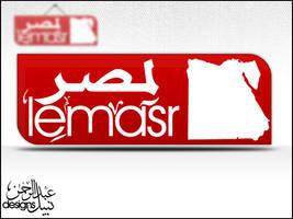 Lemasr by ElJanGoo