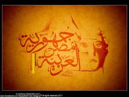 Arab Republic of Egypt by ElJanGoo