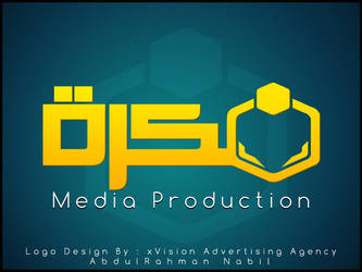 Fekra Media Production - Logo by ElJanGoo