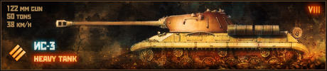 IS-3 Signature MStyle by R1EMaNN