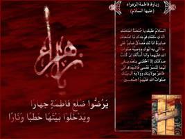 Ya Zahra2 by Almowali-Al7ur