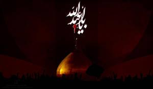 Ya Aba-3abdellah . by Almowali-Al7ur