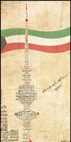 Kuwait 25-26 Typo by Almowali-Al7ur