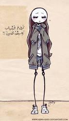 i wish u were here by arwa-karu