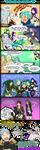 Drakenemblem 2 by Meibatsu