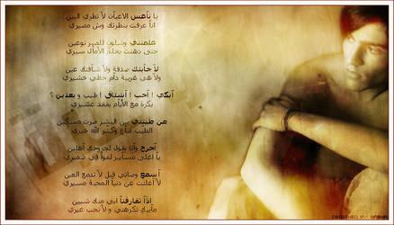 Waseyah by Basha-ss
