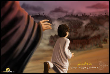 Abdullah bin Hassan by refuseniks