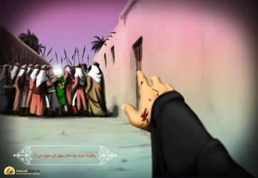 Fatema by refuseniks