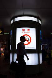 Do Not Smoke by burningmonk