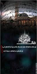 Islamic Card by madpsd