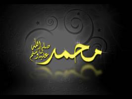 Muhammad PBUH Black by maniPakistani