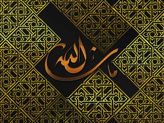 MashaAllah by maniPakistani