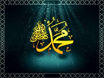 Muhammad-05 by maniPakistani