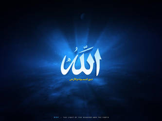 Allah .. the greatest by Roofizone