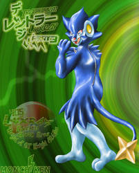 Transform Luxray 3 COMPLETED by monchiken
