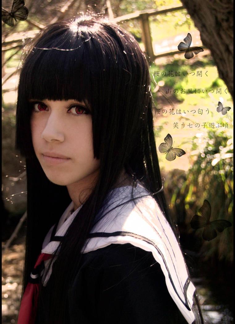 Ai Sakura Nude Photos 93