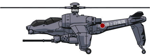 AH-88 Blackhound Gunship by Midian-P