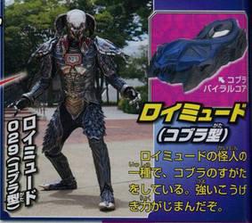 Kamen Rider DRIVE - Roimyuudo No.029 by Kamen-Riders