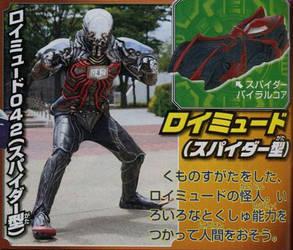 Kamen Rider DRIVE - Roimyuudo No.042 by Kamen-Riders