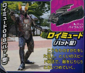 Kamen Rider DRIVE - Roimyuudo No.088 by Kamen-Riders