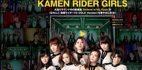 Kamen Rider Songs