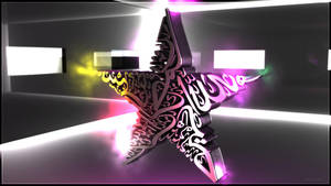 3d Islamic calligraphy by iskander71