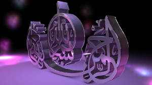 Calligraphy6 by iskander71