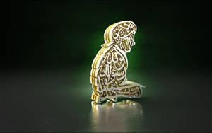 Calligraphy prayer by iskander71