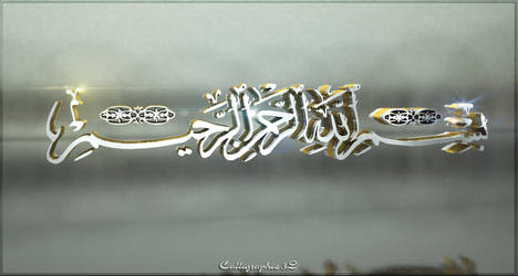Calligraphie Lights by iskander71