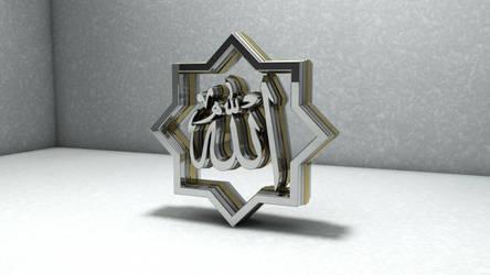 Calligraphie (Ramadan 2013) by iskander71