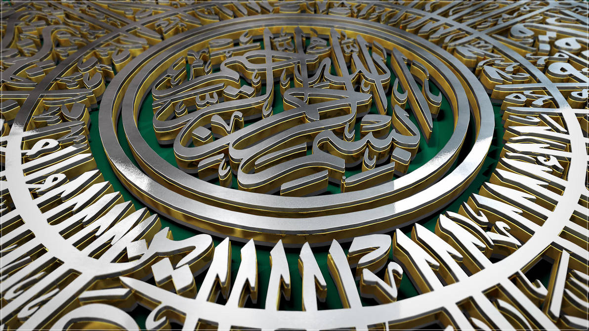Arab Islamic 3d Calligraphy by iskander71