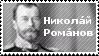 Tsar Nicholas II stamp by RJDETONADOR97