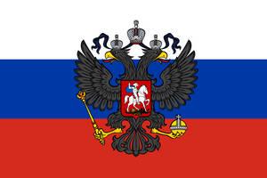 Russian Empire by RJDETONADOR97