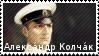 Alexander Kolchak stamp by RJDETONADOR97