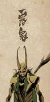 Loki by naratani
