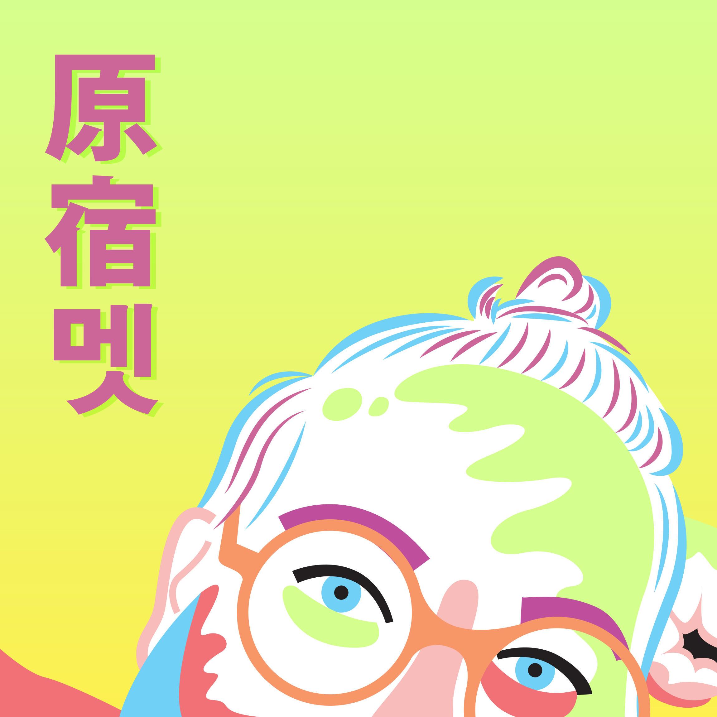 harajukumatt's Profile Picture