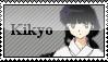 Kikyo Stamp by ttinatina5252