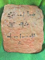 Cuneiform Tablet #1 by bluemont-vampire