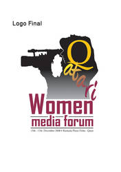 Qatari Women Media Forum by albertmalonzo