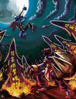 Raptor vs Hsien-ko by SoulKarl