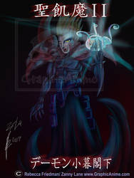Demon Kogure : Seikima-II by Greasegirl