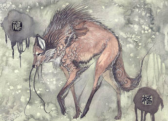 The Midnight Walker by Shizuku-Uzu