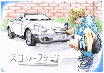 Sukochi by Kitsiru