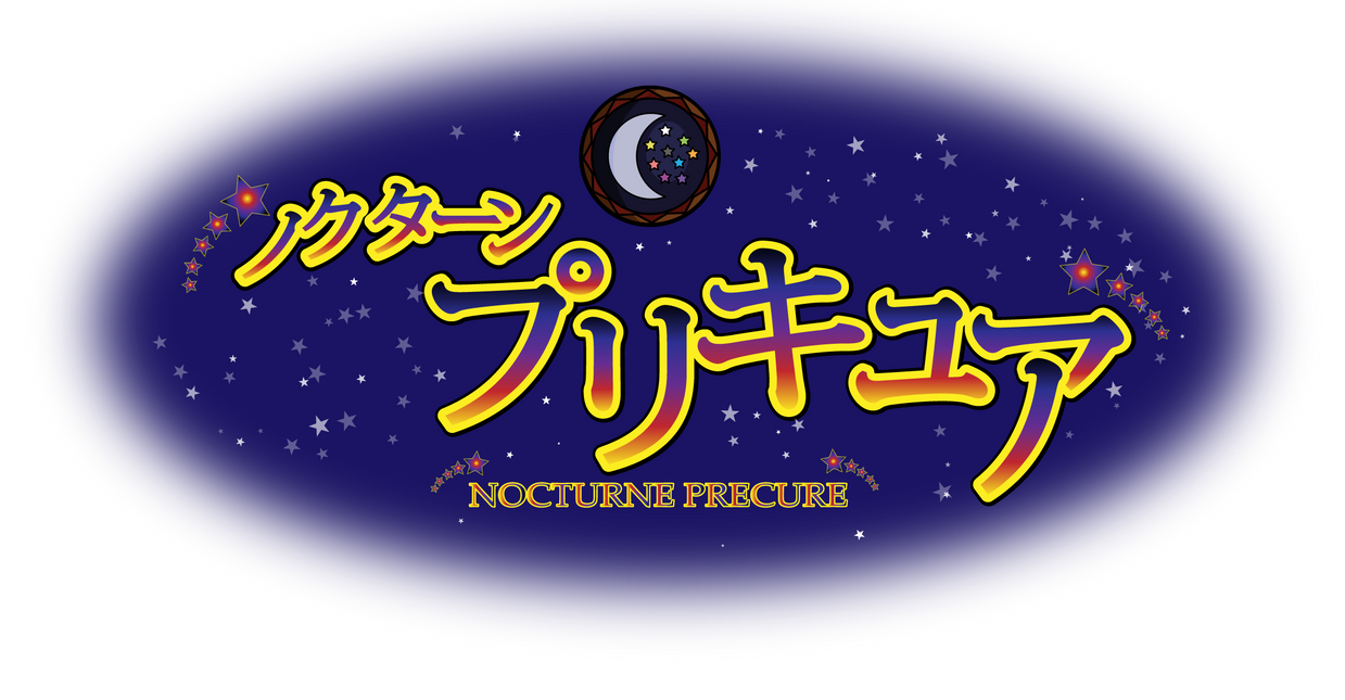 Nocturne Pretty Cure Logo: Japanese Version by PurpleAmharicCoffee