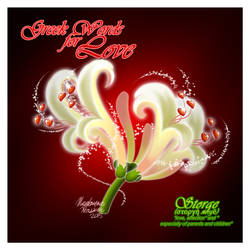 Valentine's Day 2015_Greek Words for Love _ Stroge by ColorfulArtist86