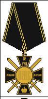 RE Karyagin's Cross by DaltTT