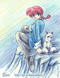 2001 - Ranma and Shampoo by LeoAndBan